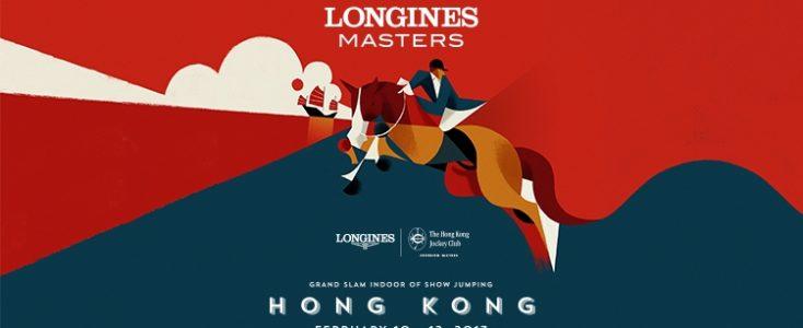 Longiness Masters Hong Kong